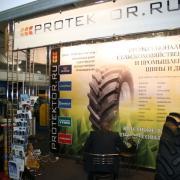 Стенд ПРОТЕКТОР.РУ на выставке «ЮГАГРО» 2011
